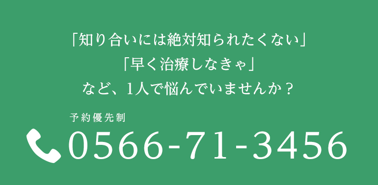 bottom_tel_sp.jpg